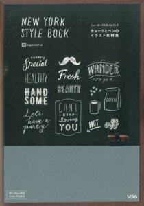 ニューヨークスタイルブック チョークとペンのイラスト素材集 [ ingectar-e ]