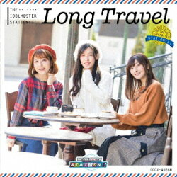 THE IDOLM@STER STATION!!! LONG TRAVEL〜BEST OF THE IDOLM@STER STATION!!!〜