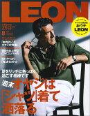 LEON (レオン) 2020年 08月号 [雑誌]
