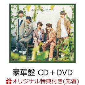 【楽天ブックス限定先着特典】SparQlew 2ndフルアルバム (豪華盤 CD+DVD) (L判ブロマイド付き) [ SparQlew ]