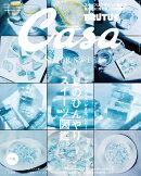 Casa BRUTUS (カーサ・ブルータス) 2020年 08月号 [雑誌]