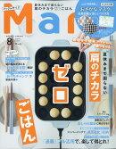 バッグinサイズ Mart (マート) 2020年 08月号 [雑誌]