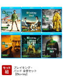【タイムセール】【セット組】コンプリートパック ブレイキング・バッド Blu-ray BOX 全巻セット【Blu-ray】