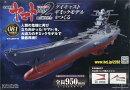 週刊 宇宙戦艦ヤマト2202をつくる 2020年 8/19号 [雑誌]