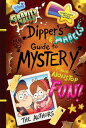 Gravity Falls Dipper's and Mabel's Guide to Mystery and Nonstop Fun! GT LIFE GRAVITY FALLS DIPPERS (Guide to …