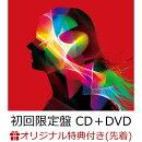 【楽天ブックス限定先着特典】「はしりがき」EP (初回限定盤 CD+DVD)(ポストカード)