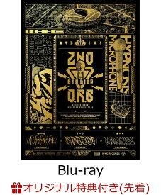 【楽天ブックス限定先着特典】ヒプノシスマイク -Division Rap Battle- 6th LIVE ≪2ndD.R.B≫ 1st Battle・2nd Battle・3rd Battle【Blu-ray】(A4クリアファイル (どついたれ本舗 ver.)) [ ヒプノシスマイクーDivision Rap Battle- ]