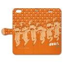 おそ松さん 六人 (オレンジ) 【iPhone 6sPlus/6Plus専用 手帳型ケース】