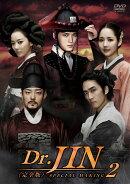Dr.JIN <完全版> メイキング 2