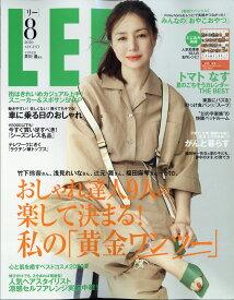 LEE (リー) 2020年 08月号 [雑誌]