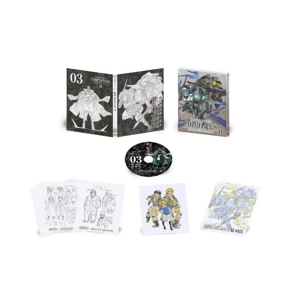 機動戦士ガンダム 鉄血のオルフェンズ 弐 VOL.03 特装限定版【Blu-ray】 [ 河西健吾 ]