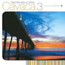 Catch the Various Catchy Cavaca 3 compiled by Ryohei [ Ryohei ]