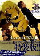 Landreaall(26)