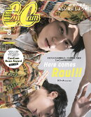 特別版 増刊 CanCam (キャンキャン) 2021年 08月号 [雑誌]