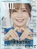 NAILEX (ネイルイーエックス) 2021年 08月号 [雑誌]