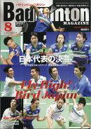 Badminton MAGAZINE (バドミントン・マガジン) 2021年 08月号 [雑誌]