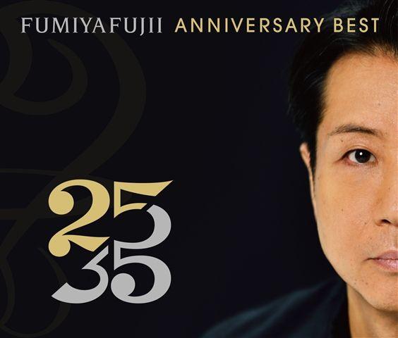"""FUMIYA FUJII ANNIVERSARY BEST """"25/35"""" L盤 [ 藤井フミヤ ]"""