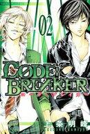 C0DE:BREAKER(02)