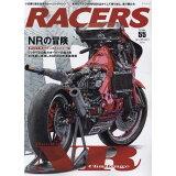 RACERS(Volume 55) 長円ピストンのNR500はかくして走り出し、走り続けた Pa (サンエイムック)