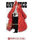 """【先着特典】ONE PIECE Log Collection """"GERMA""""(オリジナル両面A4クリアファイル+シリアルコード用紙)"""