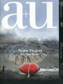 a+u (エー・アンド・ユー) 2021年 08月号 [雑誌]