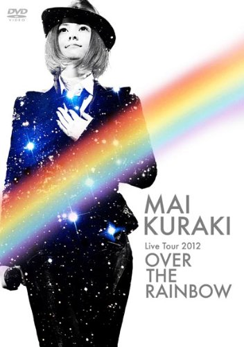 Mai Kuraki Live Tour 2012 〜OVER THE RAINBOW〜 [ 倉木麻衣 ]