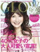 GLOW (グロー) 2011年 08月号 [雑誌]