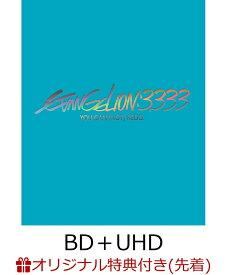 【楽天ブックス限定先着特典】ヱヴァンゲリヲン新劇場版:Q EVANGELION:3.333(BD+UHD)【期間限定版】【Blu-ray】(アクリルスタンドキーホルダー(Ver.1素材使用)) [ 緒方恵美 ]