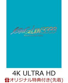 【楽天ブックス限定先着特典】ヱヴァンゲリヲン新劇場版:Q EVANGELION:3.333 YOU CAN (NOT) REDO.(Blu-ray+4K Ultra HD Blu-ray)【期間限定版】【4K ULTRA HD】(アクリルスタンドキーホルダー(Ver.1素材使用)) [ 緒方恵美 ]