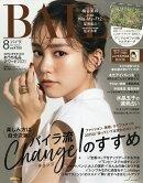 BAILA (バイラ) 2021年 08月号 [雑誌]
