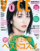 VOCE (ヴォーチェ) 付録なし版 2021年 08月号 [雑誌]