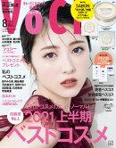 VoCE (ヴォーチェ) 2021年 08月号 [雑誌]