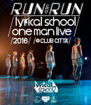 RUN and RUN lyrical school one man live 2016 @CLUB CITTA'【Blu-ray】
