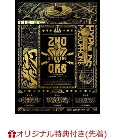 【楽天ブックス限定先着特典】ヒプノシスマイク -Division Rap Battle- 6th LIVE ≪2ndD.R.B≫ 1st Battle・2nd Battle・3rd Battle(A4クリアファイル (どついたれ本舗 ver.)) [ ヒプノシスマイクーDivision Rap Battle- ]