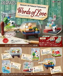 SNOOPY & FRIENDS TERRARIUM Words of Love 【6個入りBOX】