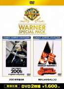 2001年宇宙の旅/時計じかけのオレンジ ワーナー・スペシャル・パック