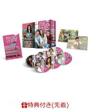 【先着特典】ウチに住むオトコ DVD BOX-1(ポストカード5枚セット付き)