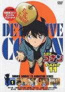 名探偵コナン PART 11 Volume1