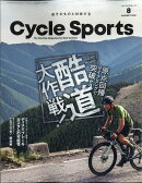 CYCLE SPORTS (サイクルスポーツ) 2021年 08月号 [雑誌]
