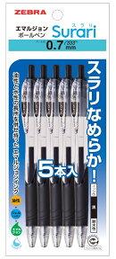 ゼブラ 油性ボールペン スラリ 0.7 黒 5本 P-BN11-BK5