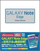 GALAXY Note Edge Perfect Manual