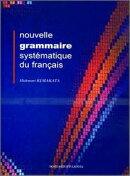 新システマティックフランス語文法
