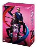 【予約】NHKスペシャル 人体2 遺伝子 DVDBOX