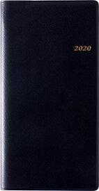 2020年版 1月始まり No.82 ニューダイアリー 4 黒 高橋書店 手帳判