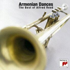 アルメニアン・ダンス?ベスト・オブ・アルフレッド・リード [ (クラシック) ]