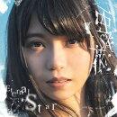 Eternal Star (CD+DVD)