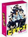 ビギナーズ! DVD-BOX [ 藤ヶ谷太輔 ]