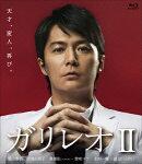 ガリレオ2[Blu-ray-BOX]【Blu-ray】