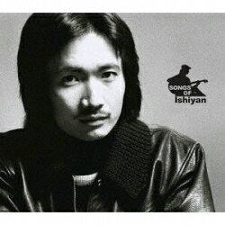 【先着特典】SONGS OF Ishiyan (BAHO 完全未発表ライブ音源(1曲)CDR付き)