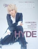 【予約】別冊カドカワScene 07